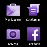 набор иконок Purple Icon на Sony Xperia