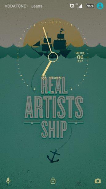 Тема Real Artists Ship на Сони Иксперия Х, Z5 Z3 Z2 Z1