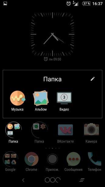 Иконки в ретро-стиле Retrorika на Sony Xpreia
