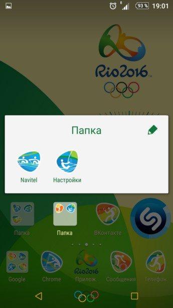 тема Rio 2016 для Xperia X XA Z5 Z3 Z2 M5 C5
