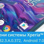 Xperia Z5 серия получает Android 7.0 Nougat 32.3.A.0.372
