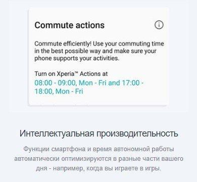 вышла прошивка Xperia XZ Premium Android 8.0 47.1.A.3.254