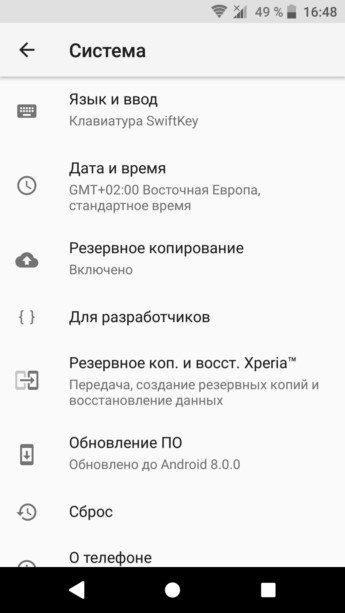 Android 8.0 Oreo (41.3.A.0.401) Sony Xperia XZ и XZs получают